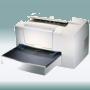 Kyocera Lexmark und Samsung Laserdrucker. Matrixdrucker Nadeldrucker und Plotter sowie Scanner